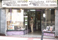 Tienda de Bellas Artes en La Coruña. Acuarelas